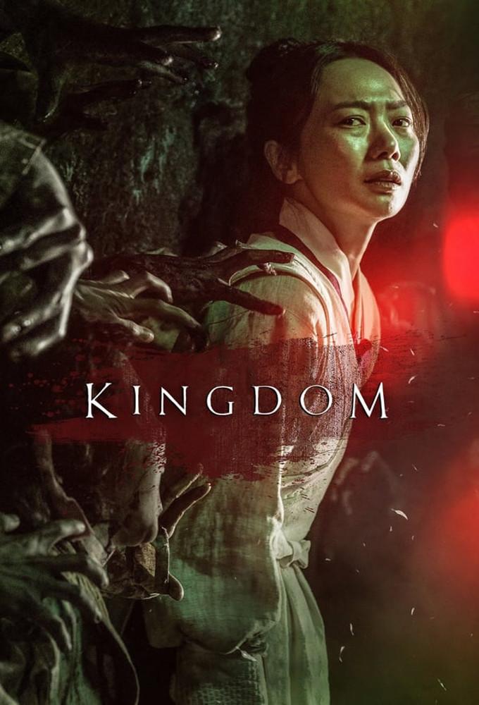 Kingdom (2019)