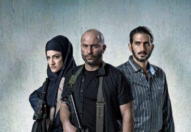 Fauda (Netflix) : l'avis de la rédac' sur les deux premiers épisodes au mahJ