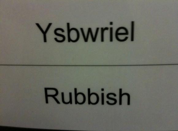 Ysbwriel