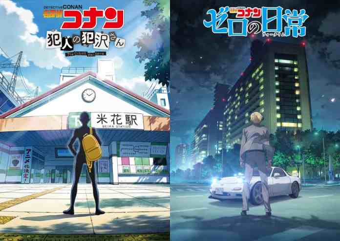 Two Detective Conan spin-offs