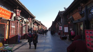 Streets of Pingyao's Ancient City