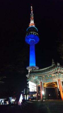 N Seoul Tower!