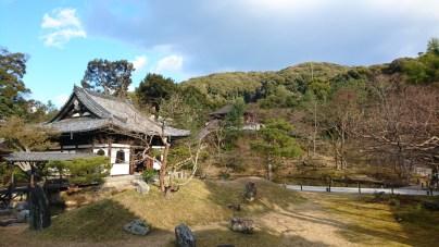 Gardens inside the Kodaiji Temple