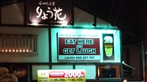 Sounds like my kind of place!