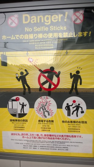 Selfie sticks are a real hazard in Japan!