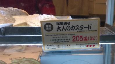Ah, descriptions of taiyaki fillings...