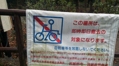 People ride bikes differently in Japan