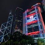HSBC skyscraper in Hong Kong