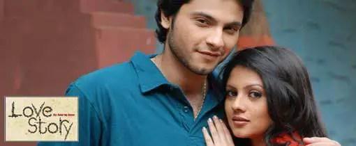 love story TV serial