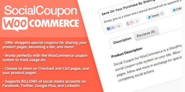 wordpress coupon code plugin