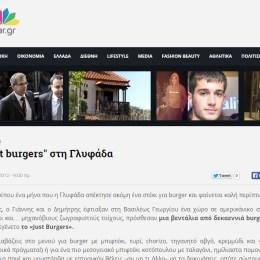 """Just burgers"" στη Γλυφάδα @ Star.gr"