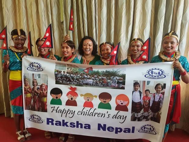 Raksha Nepal
