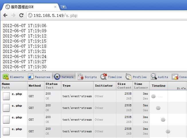 HTML5中的服务器发送事件Server-sent events