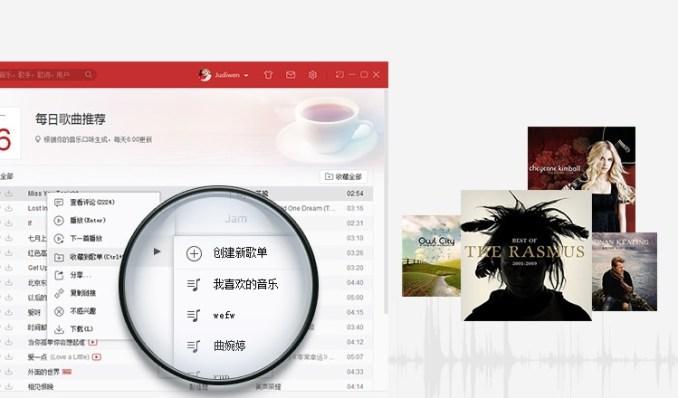 音乐无界限,听见好时光—网易云音乐Linux版震撼来袭!