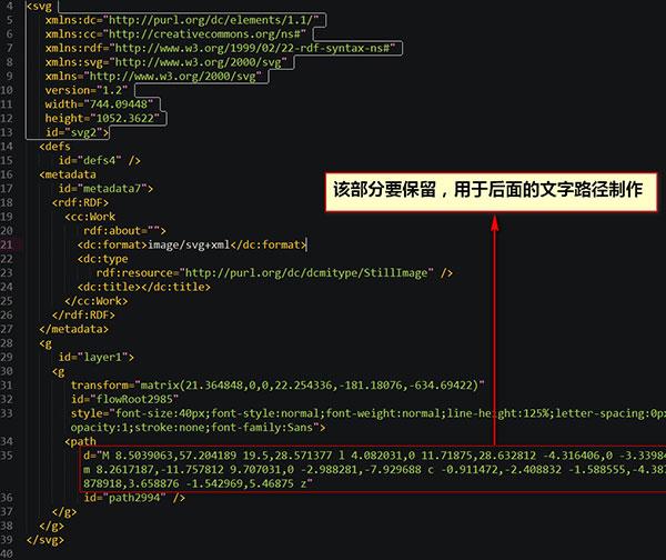 HTML5: 利用SVG线条动态绘制文字轮廓边框动画