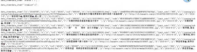 史上最强视频网站真实地址解析
