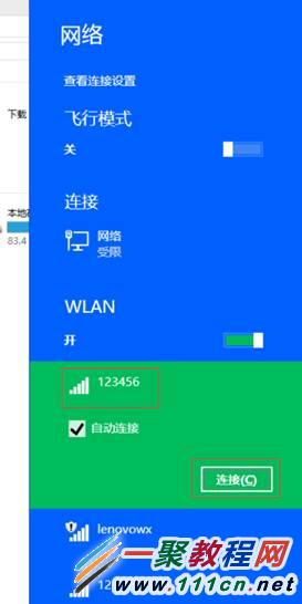 Windows 10 中创建无线连接(wifi热点)并共享教程