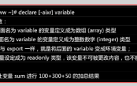 Shell: 传数组给函数, 函数接受数组参数,Passing array to function of shell script