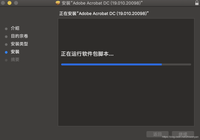 PDF编辑器: Adobe acrobat pro dc 2019 for mac/windows 破解版, 永久激活版