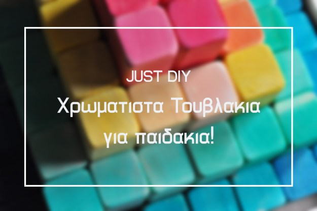 color_blocks0