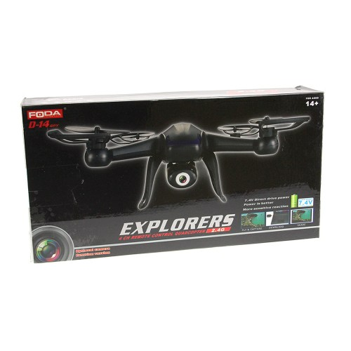 DM007 SPY Quadcopter with HD Camera - Box