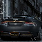"Expensive tuning: ""Fakhuna"" Aston Martin DB-S"