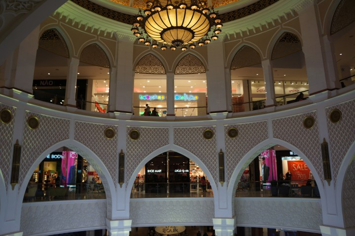 Dubai stedentrip Mall