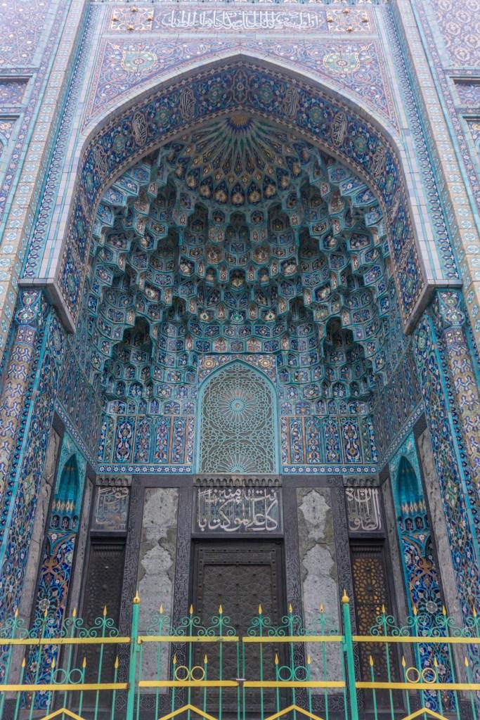 Sint Petersburg - Rusland - moskee