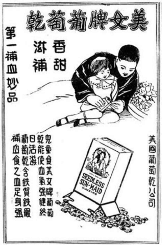 生活小百科 | Justice News 公正新聞