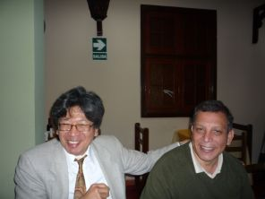 Shin & Marco at The National University of San Marcos in Lima