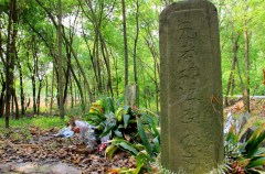 A Trio of Burial Plots with Tombstones (though one one our students told us by law, everyone had to be cremated)...