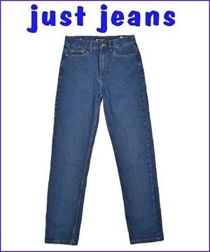 παντελονι τζιν μπλε κλασικο ανδρικο χωρις ελαστικοτητα ισια γραμμη 14oz 23