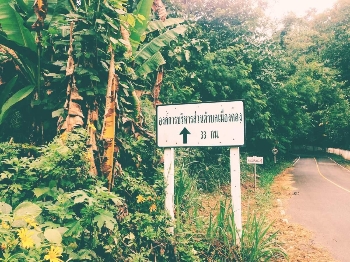 Gift Experiences | Language Classes | Thai Language on Road Sign
