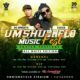 DJ Speedsta and Sjava to perform at the Umshubhelo Fest