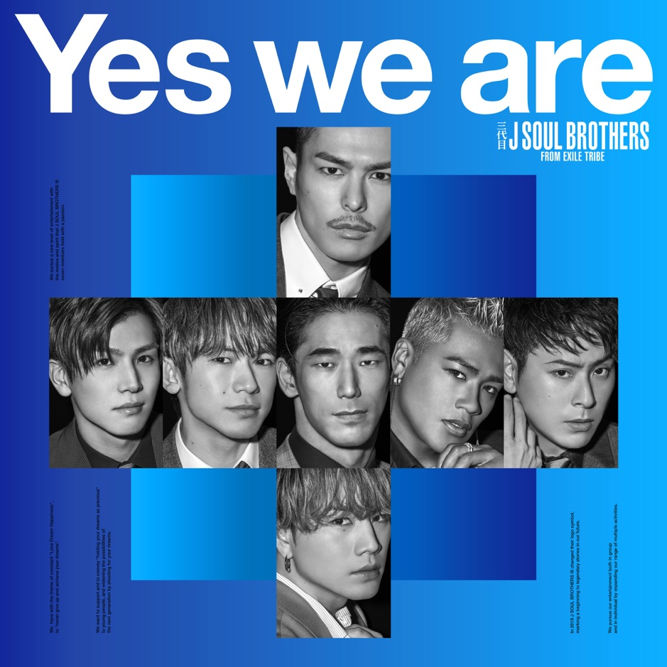 Listen to J Soul Brothers lll from Exile Tribe's EP, Yes We Are