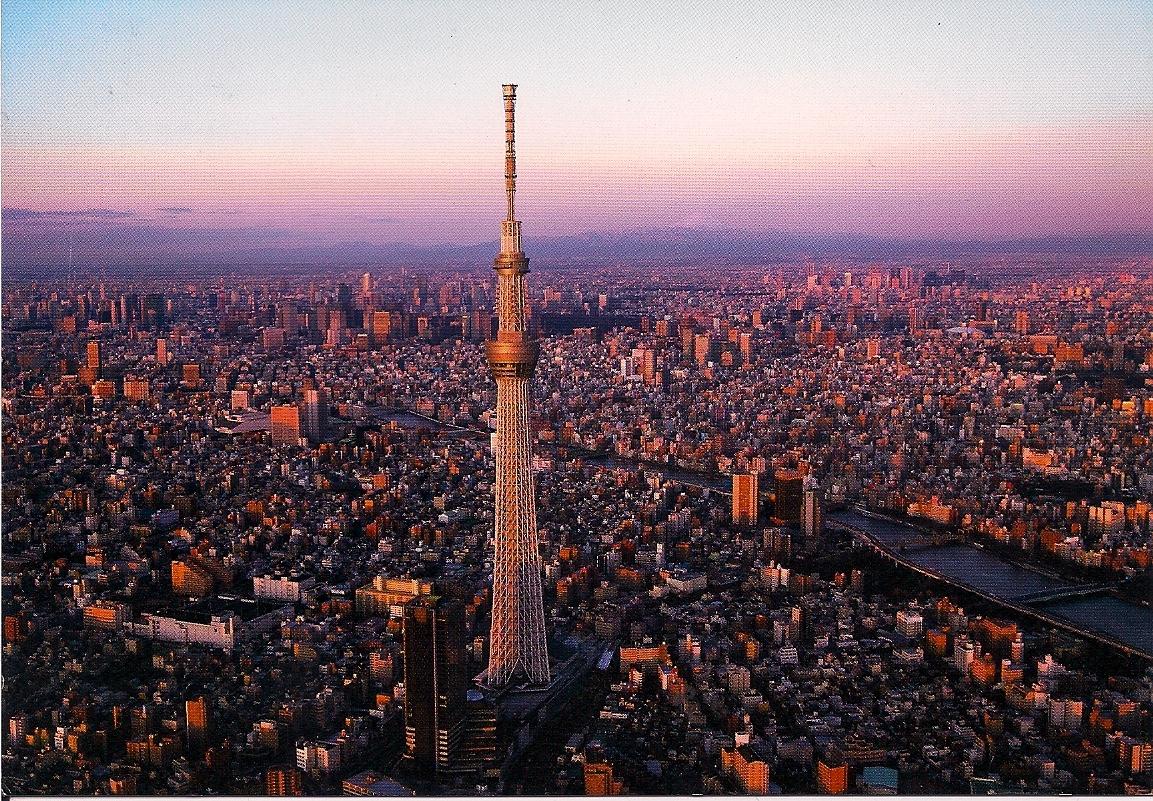 Tokyo Sky Tree Japan World For Travel