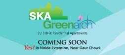 ska-greenarch-slide1