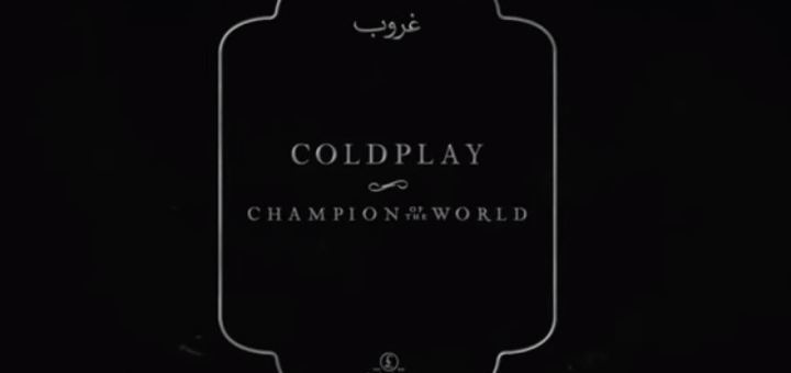 coldplay champion of the world lyrics meaning