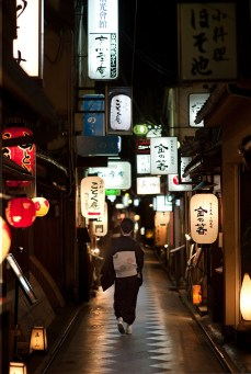 Gion   Kyoto (Pinterest)
