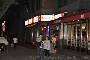 Ollies Chinese Restaurant New York