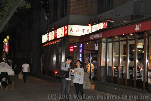 Ollies Chinese Restaurant New York