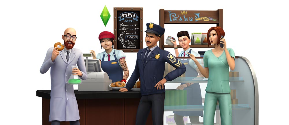 Sims-4-get-to-Work-feature