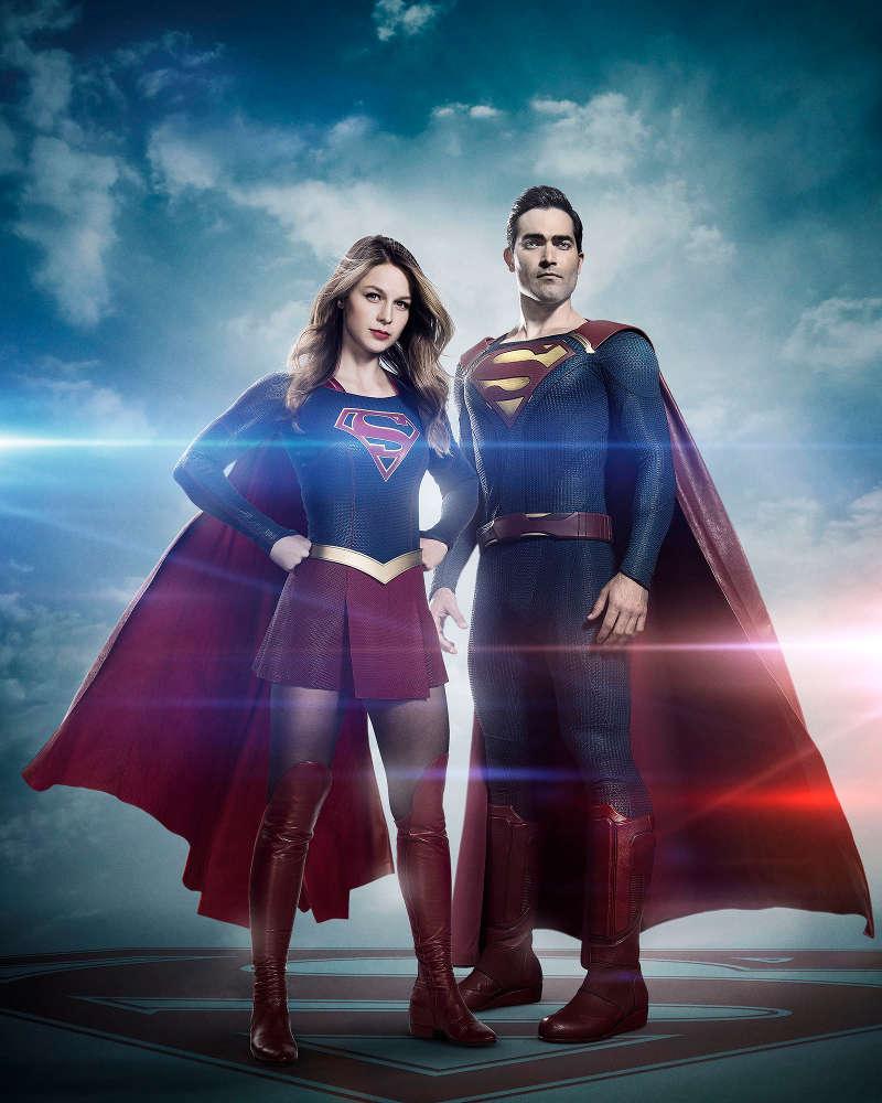 Supergirl & Superman