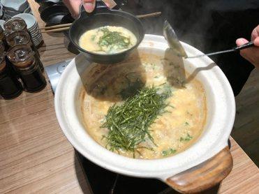 Uni Porridge
