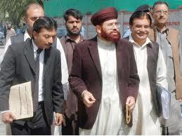 hajj scam - Pakistan hajj scandal by hajj ministry aftab aslam and molana