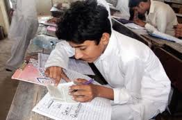 Cheating in exams in Karachi College Pakistan