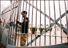 adiala jail