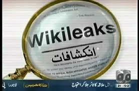 wikileaks about MQM