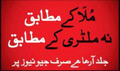 According to Mula Nor Military - Mulla Ke Mutabiq Na Military Ke Mutabiq
