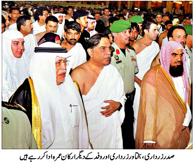President Zardari Performing Umra